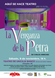 """cartel de la obra de teatro """"La Venganza de la Petra"""""""